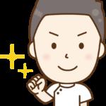 "<span class=""title"">第二回 りらくらぶ</span>"